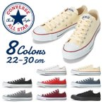 ����С��� CONVERSE �����륹���� �����å� ���ˡ����� ���� �����Х� CANVAS ALL STAR OX ��ǥ����� ��� ����������