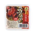 わした島ごはん 紅麹豆腐よう 4個入