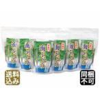 沖縄県産 海ぶどうセット 塩水づけ 20g×6個入