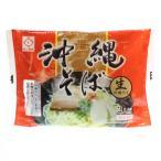 沖縄そば 生麺 袋入 2食 ☆