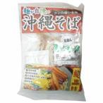 麺が自慢の沖縄そば 生麺 味付豚肉付 袋入 1食 ☆