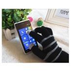 冬に最適!暖かな防寒用スマホ手袋 タッチグローブ    タッチパネル操作OK!  2色「504-0012」