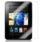 Amazon Kindle fire HD7��2014�˥塼��ǥ��б���Ʃ�����ꥢ�������� �վ��ݸ���� �������ե���ࡡ��ˢ���� �����ɻߡ�505-0014-01��
