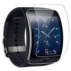 サムスン Samsung Gear S 2.0 スマートウオッチ専用 ウルトラ衝撃吸収 指紋防止 反射防止 液晶保護フィルム 高級ソフトナノ「529-0002-01」