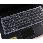 Lenovo レノボ G40シリーズ 14インチノートパソコン用 英字配列 キーボード保護カバー 防水 キズ防止 シリコンタイプ 5色
