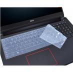 DELL Inspiron 15 3000 シリーズ 15インチノートパソコン用 キーボード保護カバー 防水 キズ防止 シリコンタイプ 570-0035