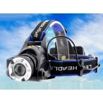 LED 高輝度 ヘッドライト XML-T6 1000LM  電池式 防水「800-0093」