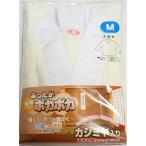 Tシャツ 半襦袢 カシミヤ入り 遠赤外線 合衿 七分袖  日本製