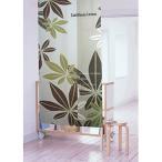 のれん 暖簾 和柄プリント 緑 グリーン カサブランカ ポリエステル100% W850xH1700
