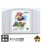 N64 スーパーマリオ64 ソフト ニンテンドー64 中古