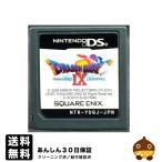 【中古】 DS ドラゴンクエスト9 星空の守り人 ソフトのみ NINTENDO DS 中古 ニンテンドー ドラクエIX DQ Dragon Quest