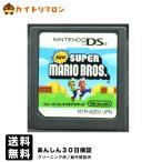 【中古】 DS New ニュースーパーマリオブラザーズ ソフトのみ NINTENDO DS 中古 ニンテンドー SUPER MARIO BROS