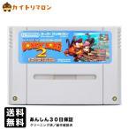 SFC スーパードンキーコング2 ディクシー&ディディー ソフトのみ スーパーファミコン ソフト 任天堂 Nintendo 中古