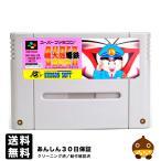 SFC スーパー桃太郎電鉄DX ソフトのみ スーパーファミコン ソフト 中古