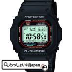 GW-M5610-1JF CASIO  カシオ G-SHOCK ジーショック