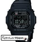 GW-M5610BC-1JF カシオ CASIO G-SHOCK ジーショック
