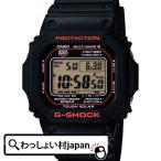 GW-M5610R-1JF CASIO  カシオ G-SHOCK ジーショック