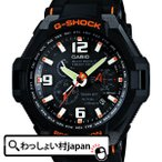 GW-4000-1AJF CASIO  カシオ G-SHOCK ジーショック