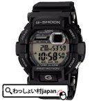 GD-350-1JF CASIO  カシオ G-SHOCK ジーショック