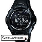 MTG-M900BD-1JF CASIO  カシオ G-SHOCK ジーショック