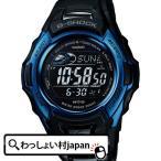MTG-M900BD-2JF CASIO  カシオ G-SHOCK ジーショック