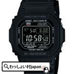 GW-M5610-1BJF カシオ CASIO G-SHOCK ジーショック