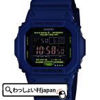 GW-M5610NV-2JF CASIO  カシオ G-SHOCK ジーショック