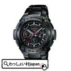 MRG-8100B-1AJF CASIO  カシオ G-SHOCK ジーショック