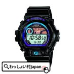 GLX-6900-1JF CASIO  カシオ G-SHOCK ジーショック