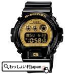 DW-6900CB-1JF CASIO  カシオ G-SHOCK ジーショック