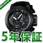 【TC48ROW】 Angel Clover エンジェルクローバー ロエン Roen X Angel Clover コラボレーション メンズ腕時計★送料無料★
