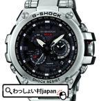 MTG-S1000D-1AJF  CASIO  カシオ G-SHOCK ジーショック