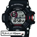 GW-9400J-1JF  CASIO  カシオ G-SHOCK ジーショック