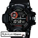GW-9400BJ-1JF  CASIO  カシオ G-SHOCK ジーショック