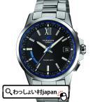 OCW-T150-1AJF/カシオ/OCEANUS オシアナス