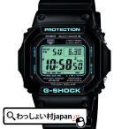 GW-M5610BA-1JF CASIO  カシオ G-SHOCK ジーショック