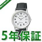 チープシチズン チプシチ RS25-0033B CITIZEN/REGUNO/ソーラーテック/ペア メンズ腕時計 フォーマル