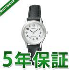 チープシチズン チプシチ RS26-0033C CITIZEN/REGUNO/ソーラーテック/ペア レディース腕時計 フォーマル