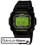 GW-M5610B-1JF CASIO  カシオ G-SHOCK ジーショック