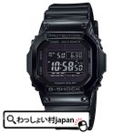 GW-M5610BB-1JF CASIO  カシオ G-SHOCK ジーショック