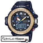 GWN-1000F-2AJF  CASIO カシオ/G-SHOCK/Gショック