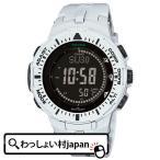 PRG-300-7JF CASIO カシオ PROTREK プロトレック  タフソーラー メンズ腕時計