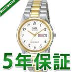 チープシチズン チプシチ BB16A404 CITIZEN シチズン Q&Q キューアンドキュー デイデイト スタンダード  メンズ 腕時計 フォーマル