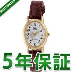 チープシチズン チプシチ VZ89-104 CITIZEN シチズン Q&Q キューアンドキュー スタンダードモデル  レディース 腕時計 フォーマル