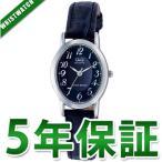 チープシチズン チプシチ VZ89-305 CITIZEN シチズン Q&Q キューアンドキュー スタンダードモデル  レディース 腕時計