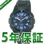 チープシチズン チプシチ VP84J850 CITIZEN シチズン Q&Q キューアンドキュー ファルコン  メンズ 腕時計 フォーマル