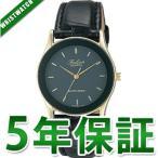 チープシチズン チプシチ V708-850 CITIZEN シチズン Q&Q キューアンドキュー ファルコン  メンズ 腕時計