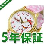 チープシチズン チプシチ 0007N003 CITIZEN シチズン Q&Q キューアンドキュー HELLO KITTY ハローキティ キッズ対応 レディース 腕時計
