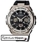 Gショック GST-W110-1AJF CASIO カシオ G-SHOCK Gショック G-STEEL Gスチール G-SHOCK Gショック 送料無料 メンズ腕時計 アスレジャー
