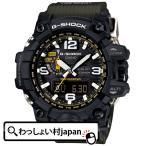 GWG-1000-1A3JF CASIO カシオ G-SHOCK Gショック